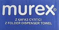 Бумажные полотенца Z–укладки MUREX, целлюлоза 100% (12*200 листов), фото 1