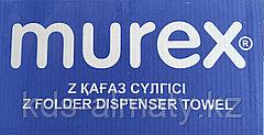 Бумажные полотенца Z–укладки MUREX, целлюлоза 100% (12*200 листов)