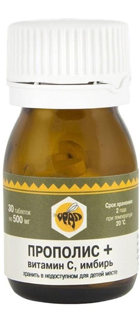 Прополис, витамин С, имбирь, 30 таблеток по 500 мг