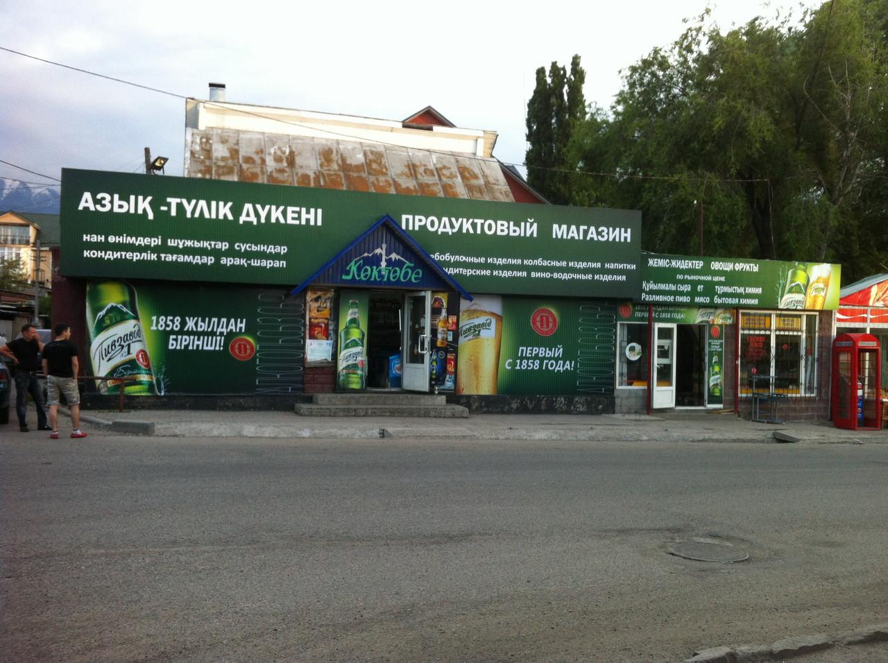 Брендирование магазинов