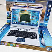 Детский обучающий компьютер-ноутбук на 3-х языках русско-англо-казахский