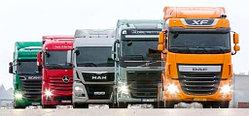 Переходники для грузовых авто