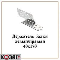 Держатель балки DB 40х170