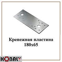 Крепежная пластина KP-180х65 (100шт.)