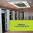 Кондиционеры для серверных комнат - монтаж, продажа, настройка, фото 2