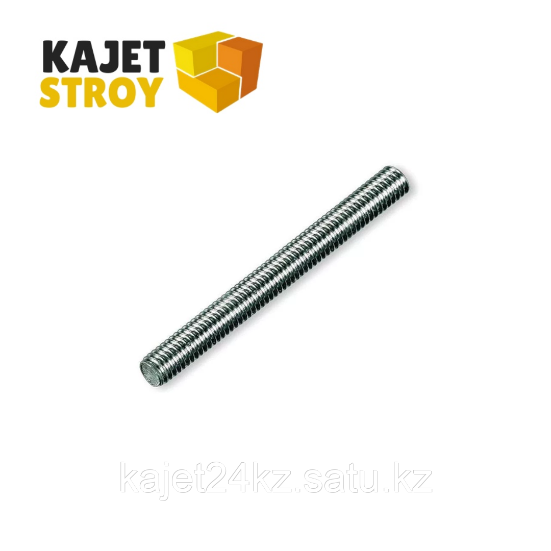 Шпилька DIN 975, нержавеющая сталь А4, М6х1000