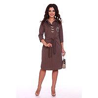 Платье женское «Блис», цвет мокко, размер 48