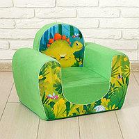 Мягкая игрушка-кресло «Динозавры», цвет зелёный
