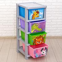 Система модульного хранения «Дружные зверята», 4 секции