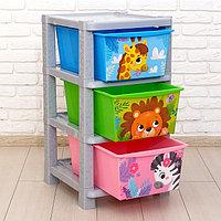 Система модульного хранения «Забавные животные», 3 секции