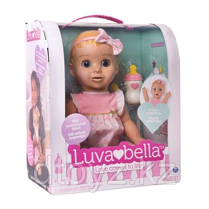 Интерактивная кукла Лавабелла пупс Luvabella