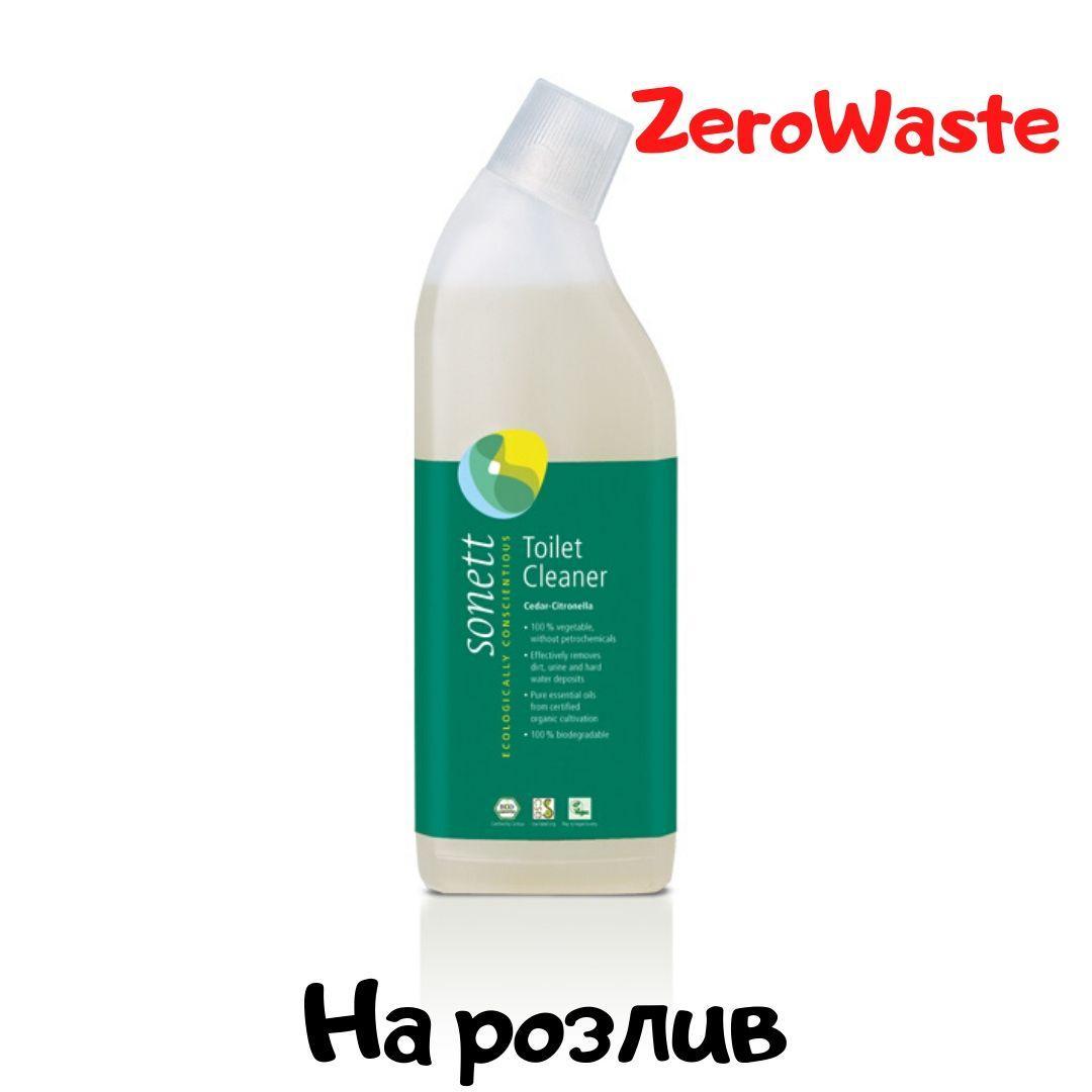Средство для чистки туалета с маслами Кедра и Цитронеллы Sonett на розлив
