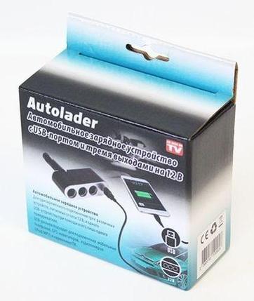 """Тройник автомобильной розетки """"прикуривателя"""" с USB Autolader, фото 2"""