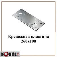 Крепежная пластина KP-260х100 (25шт)