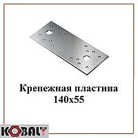 Крепежная пластина КР-140х55 (25шт.)