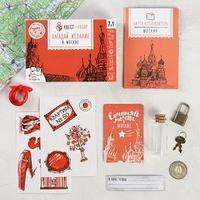Квест-набор 'Загадай желание в Москве'