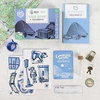 Квест-набор 'Загадай желание в Новосибирске'