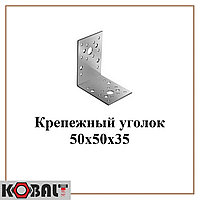 Крепежный угол KU- 50х35 (200шт.)