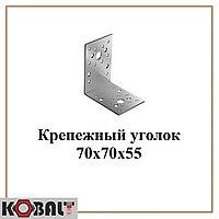Крепежный угол KU- 70х55 (50шт.)