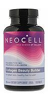 Neosel Коллаген с биотином и гиалуроновой кислотой. 1/3 тип. 150 таблеток.
