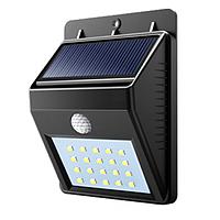 Ультраяркий светильник с датчиком движения Smart Light