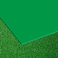 Пвх зеленый 8 мм(0.55)
