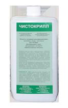 Чистокрилл - холодная стериллизация инструментов. 5 литров. РК