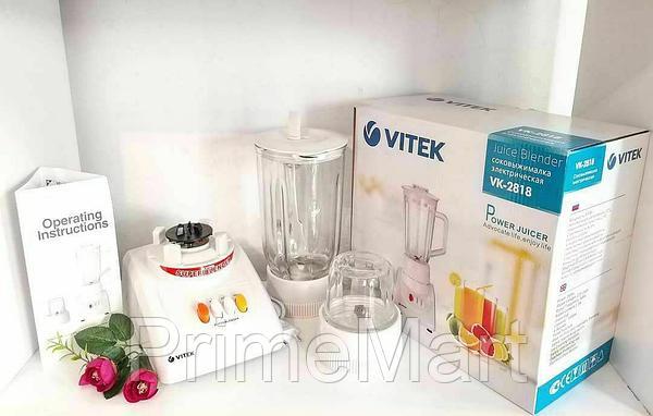 Электрическая соковыжималка+блендер Vitek 2в1 Многофункциональный