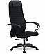 Кресло SU-1-BP (K21), фото 4
