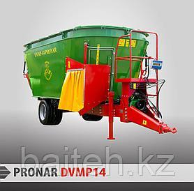 Кормораздатчик Pronar DVMP-12/14/16/18