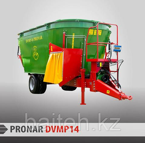 Кормораздатчик Pronar DVMP-12/14/16/18, фото 2