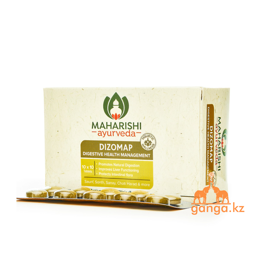 Дизомап - для улучшения пищеварения; при дисбактериозе (Dizomap MAHARISHI AYURVEDA), 100 таб.