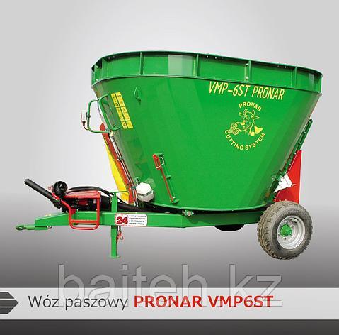 Кормораздатчик Pronar VMP-5ST, фото 2