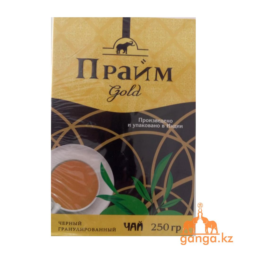 Чай гранулированный Прайм Gold, 225 г.