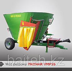 Кормораздатчик Pronar VMP-5S, фото 3