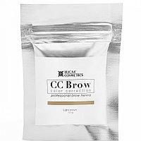 Хна для бровей CC Brow светло-коричневый 10 г в саше №59184