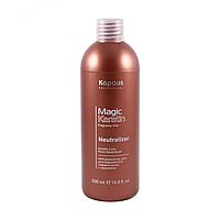 Нейтрализатор Kapous для долговременной завивки волос с кератином 500 мл №24200