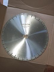Диск отрезной  алмазный сегментный 500*50 *25,4