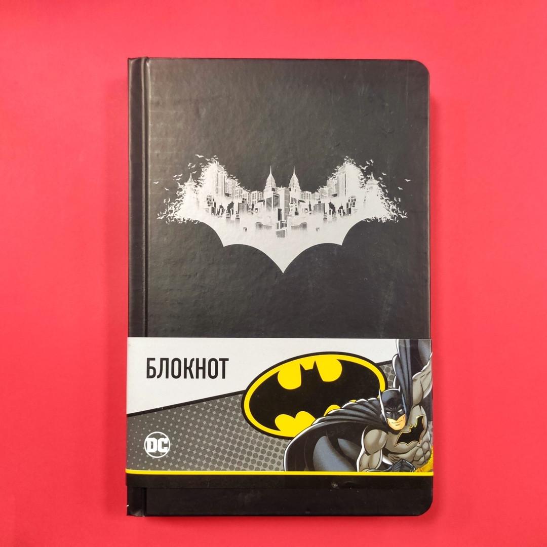 Блокнот лицензионный Бэтмен с лого