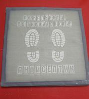 Дезинфицирующие коврики