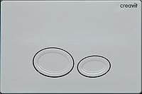 Кнопка для инсталляции белая GR2001.00