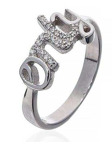"""Серебряное кольцо """"Only"""". Вставка: белые фианиты, вес: 2,5 гр, размер: 16, покрытие родий"""
