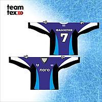 Хоккейный игровой свитер (джерси)