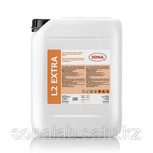 L2 Extra- Щелочной усилитель стирки для сильно загрязнённого белья. Подходит для всех видов текстиля и режимов