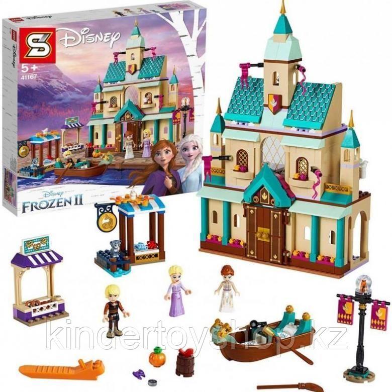 Конструктор лего Холодное сердце 2 Деревня в Эренделле SY1441 (Аналог LEGO Disney Princess 41167) 645 дет