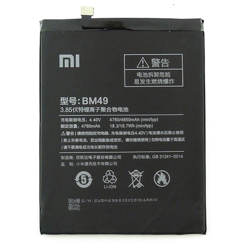 Заводской аккумулятор для Xiaomi Mi Max (BM49, 4760 mah)