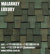 Luxury Malarkey Roofing Products ДИЗАЙНЕРСКАЯ ВЫСОКОПРОФИЛЬНАЯ СБС модифицированная (США)