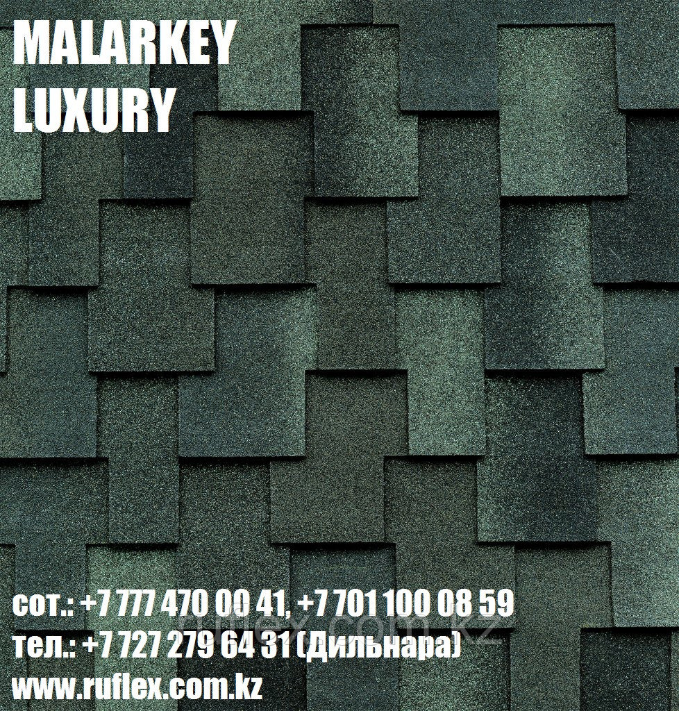 Гибкая черепица Malarkey Windsor XL Storm grey (Made in USA)