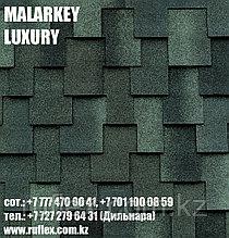 Гибкая черепица Malarkey Windsor XL Storm grey (Made in USA)