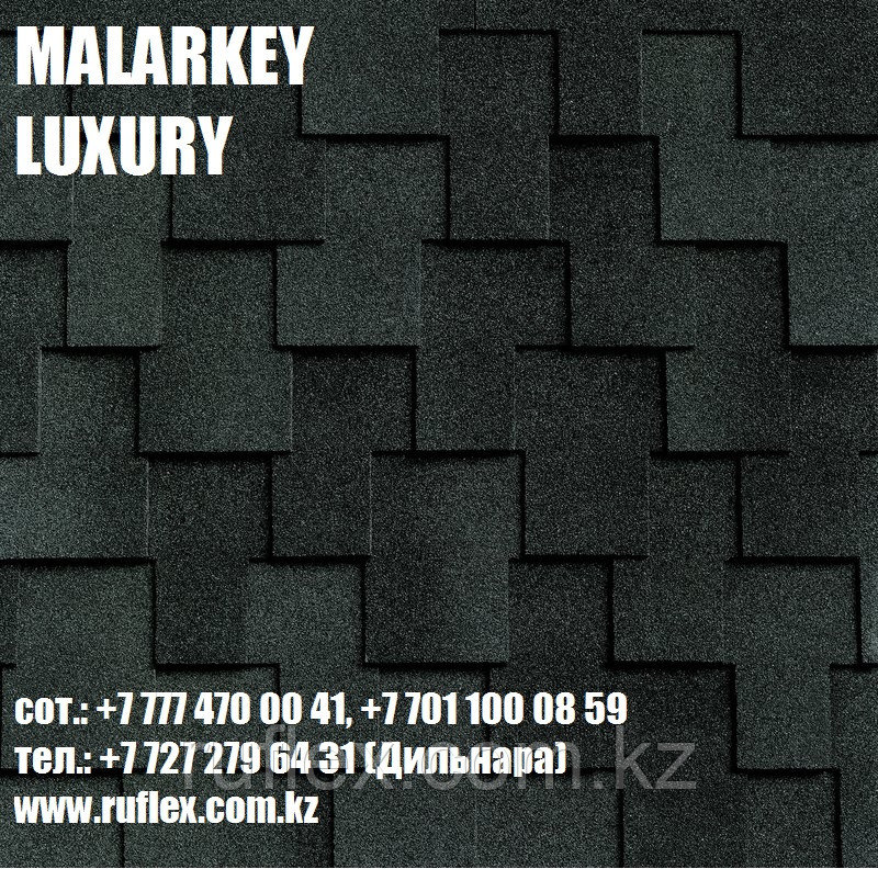 Гибкая черепица Malarkey Windsor XL Midnight black (Made in USA)